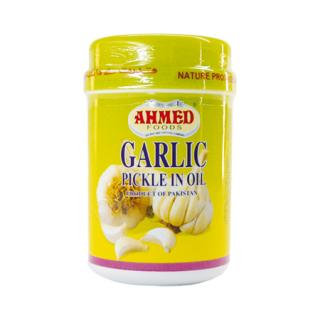 Pickle Garlic 1kg
